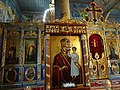 Interior of Church of St. Peter and Paul - Silistra - Bulgaria - 01 (29240020998).jpg
