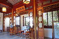 Interior view - Dr. Sun Yat-Sen Classical Chinese Garden - Vancouver, Canada - DSC09781.JPG