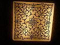 Isfahan 1210948 nevit.jpg