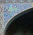 Isfahan Icon.jpg