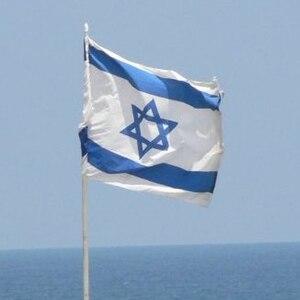 Israel-flag01c.jpg