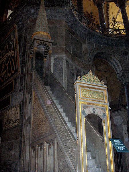 Dosya:Istanbul.Hagia Sophia039.jpg
