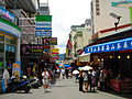 Ita Thao Shopping Street 01.JPG