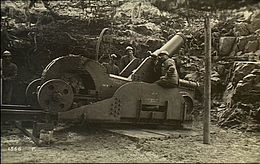 Italian Heavy Mortar WWI AWM H05110.jpeg