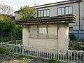 Iwatsuki Local History Museum 02.jpg