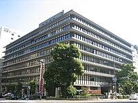 JP group Osaka building