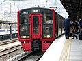JR Kyushu 813 Series EMU-R204.jpg