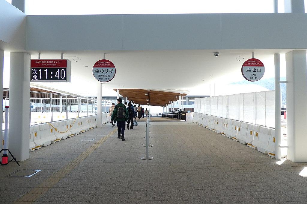 JR Miyajimaguchi Pier