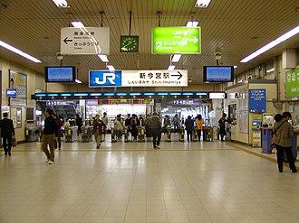 Shin-Imamiya Station - JR West Shin-Imamiya Station in 2008