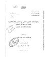 JUA0606297.pdf