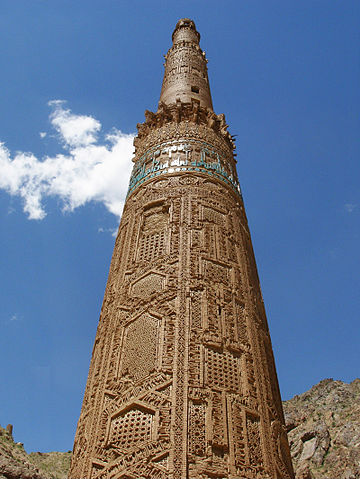 Minaret of Jam - Afghanistan By david adamec (Own work) [Public domain], via Wikimedia Commons