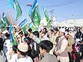 Jamaat Islami Mianwali.JPG