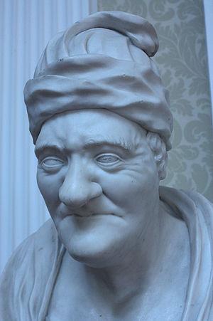 James Gillespie (philanthropist) - Image: James Gillespie bust in Merchants Hall, Edinburgh