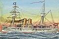 James Scott Maxwell - Siamese Royal Yacht Maha Chakrkri.jpg