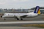 JapanAirCommuter YS-11 fukuoka 20041227111010.jpg