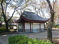Japan and China Friendship Garden 1.JPG