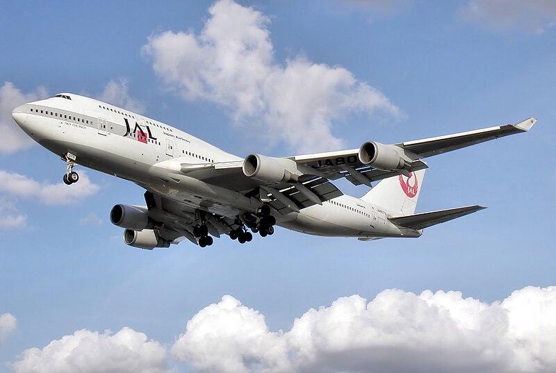 ファイル:Japanairlines b747-400 ja8079 arp.jpg