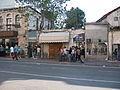 Jerusalem (478971096).jpg
