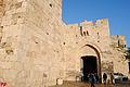 Jerusalem DSC 0830 (8936048821).jpg