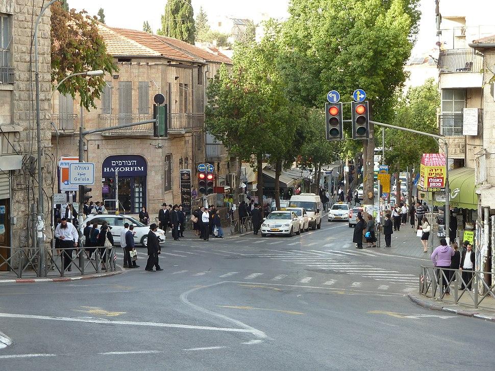 Jerusalem Mea Shearim Kikar HaShabbat