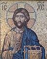 Jesus Pantocrator (Moscow).JPG