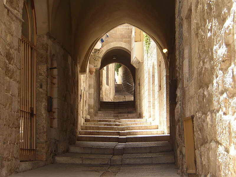 File:Jewish Quarter of the Old City of Jerusalem.JPG - Wikimedia Commons