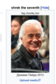 JimmyPage Commons Category.png
