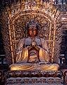 Jin Dynasty Vairocana (大日如来, Dàrì Rúlái; 毘盧遮那佛, Pílúzhēnà Fó), one of Five Tathagathas (五方佛 Wǔfāngfó) or Five Wisdom Buddhas (五智如来 Wǔzhì Rúlái) at Shanhua Temple (善化寺), Shanxi, China.jpg