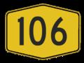 Jkr-ft106.png