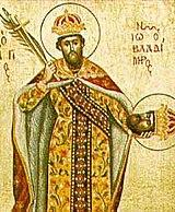 160px-Jovan_Vladimir%2C_Greek_icon Всемирното Православие - СВ. КНЯЗ ЙОАН-ВЛАДИМИР