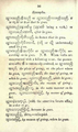 Judson Grammatical Notices 0056.png