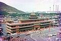 Jumbo Kingdom, Hong Kong stock set.jpg