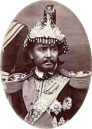 Jung Bahadur Rana - Shree Teen Maharaja Jang Bahadur Rana