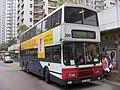 KCRC 209 Eightland Gardens - Flickr - megabus13601.jpg