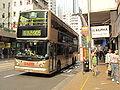 KMB Route 905 1.jpg