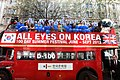 KOCIS Korea Supporters London08 (7653542462).jpg