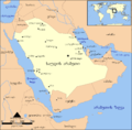Ka Saudi Arabia map.png