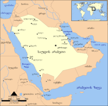 Ka Saudi Arabia map.png