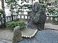 Kabuto-iwa 01.JPG