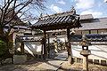 Kagakuji Ako09n4272.jpg