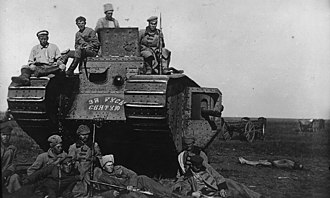 51st Rifle Division (Soviet Union) - British-made Mark IV tank used by White Army, captured 14 October 1920 in the Kakhovka bridgehead