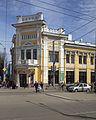 Kaluga 2013 Kirova 33 01A.jpg
