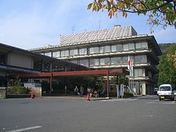 Kamakura City Hall.jpg