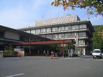 Kamakura - Kamakura City Hall