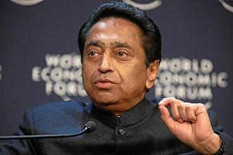 Kamal Nath - Image: Kamal Nath World Economic Forum Annual Meeting Davos 2008