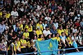 Kazakhstan cheering at boxing 2018 YOG 03.jpg