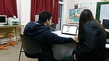https://upload.wikimedia.org/wikipedia/commons/thumb/8/86/Kefalonia_Wild_Flora_project_students_in_computer_lab.jpg/220px-Kefalonia_Wild_Flora_project_students_in_computer_lab.jpg