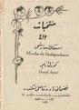 Kemanî Mustafa Bey'in İstiklâl Marşı bestesi.pdf