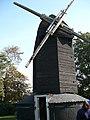 Keston Windmill - geograph.org.uk - 973133.jpg