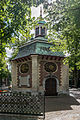 Kevelaer, Gnadenkapelle -- 2014 -- 00705.jpg